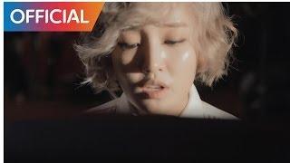 없어 (Feat. 이루펀트) - 윤하 (Younha)