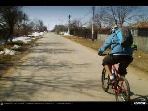 VIDEOCLIP Traseu MTB Bucuresti - Conacul Nicolau de la Brazi - Ploiesti