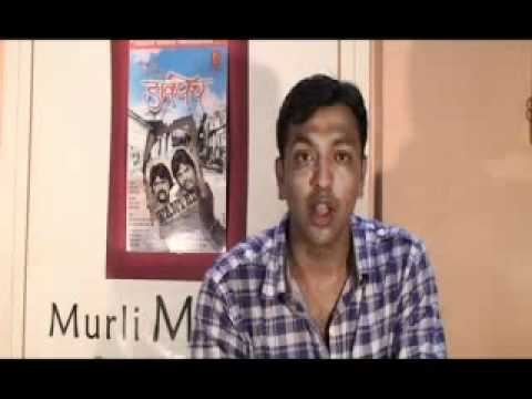 Davpech Marathi Film - Making of Songs