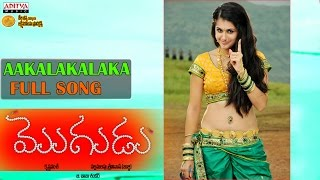 Aakalakalaka Full Song - Mogudu