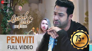 Peniviti - Full Video  Aravindha Sametha  Jr. NTR, Pooja Hegde  Thaman S