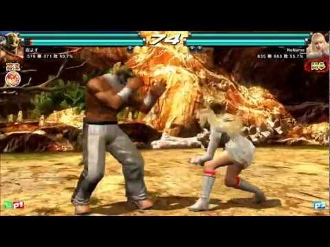 TEKKEN TAG TOURNAMENT 2 - King & Armor.King Vs Lili & Jack HD