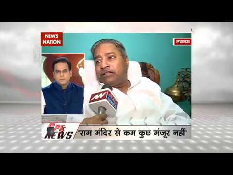 Speed News at 4 PM on Oct 19: Building Ram temple in Ayodhya more important, says Vinay Katiyar