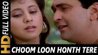Choom Loon Honth Tere Dil Ki Yahi Khwahish Hai  Kumar Sanu, Alka Yagnik Shreemaan Aashique Songs