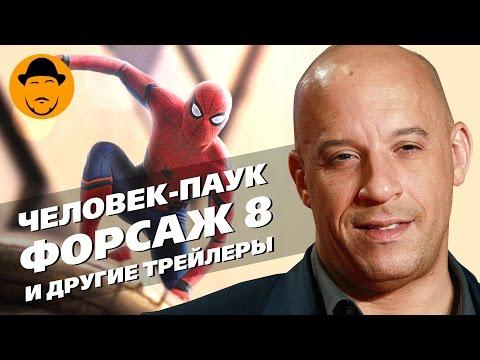 Страница 2 - Cstavr.Ru - Кино онлайн