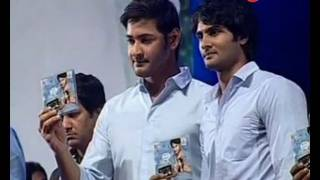 SMS Movie Audio Launch