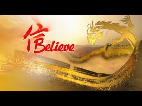 2011-2012 International Theme: I Believe