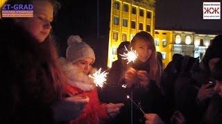 В Житомире открылась Рождественская ярмарка и зажгли ёлку