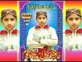Pashto Naat By Hafiz Suhail Ahmad 2010 | Lixup