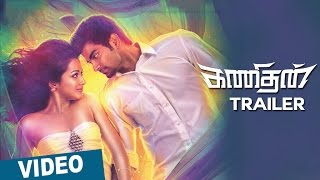 Kanithan Official Theatrical Trailer