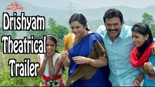 Drushyam Theatrical Trailer - Venkatesh, Meena - Drishyam Trailer
