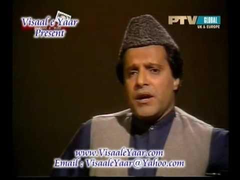 URDU NAAT(Sarkar Ki Gali Main)SIDDIQ ISMAIL IN PTV.BY  Naat E Habib