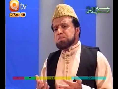 URDU NAAT(Ishq e Rasool Hai)SIDDIQ ISMAIL.BY  Naat E Habib