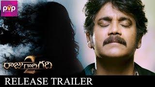 Raju Gari Gadhi 2 Release Trailer  Nagarjuna  Samantha  Seerat Kapoor  Ohmkar  PVP Cinema