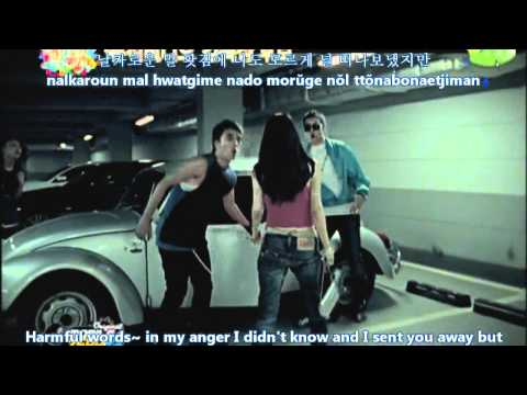 [MV] Big Bang - Lies [English subs+romanization+hangul]