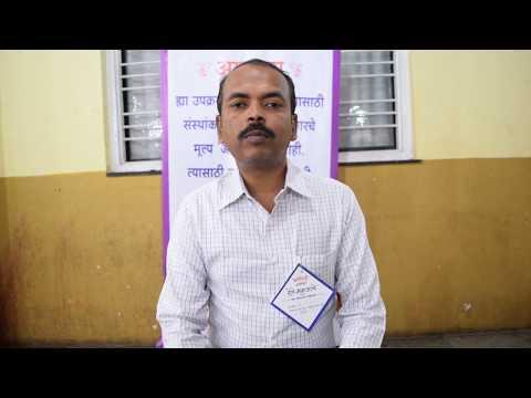 महाराष्ट्र समाज सेवा संघ, नाशिक