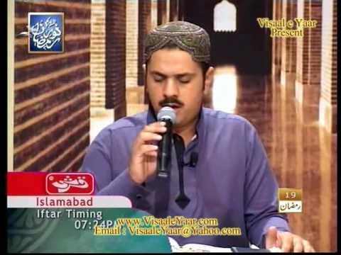 URDU NAAT(Karam Aaj)SYED IKRAM AKBAR BUKHARI.BY   Naat E Habib