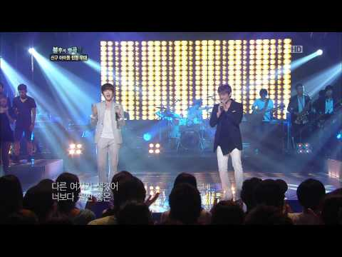 [HD] 110806 Kyuhyun &amp; Hoyoung - Lie @ Immortal Song 2