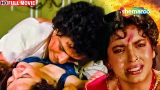 Benaam Badsha (HD & Eng Subs) Hindi Full Movie - Anil Kapoor  Juhi Chawla  Seema Deo  Amrish Puri
