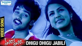 Dhigu Dhigu Telugu Video Song - Tuneega Tuneega
