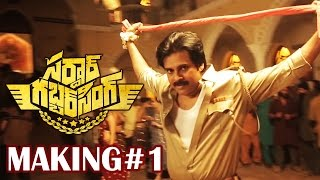Sardaar Gabbar Singh Making Video - 1