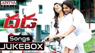 Dhada Telugu Movie Full Songs Jukebox