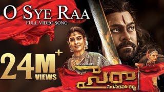 O Sye Raa Full Video Song (Telugu) - Chiranjeevi  Ram Charan  Amit Trivedi  Surender Reddy