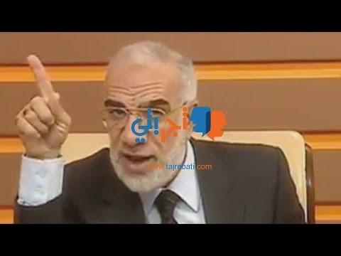 مجموعة محبي الدكتور عمر عبد الكافي بموقع تجربتي
