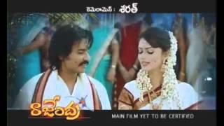 Rajendra Movie Trailer 04