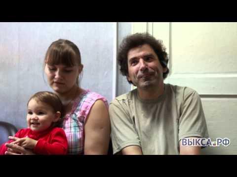 Читатели Выкса.РФ собрали для семьи Ходжиогло 27100 рублей