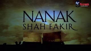 Nanak Shah Fakir | Official Trailer | Akshay Kumar|