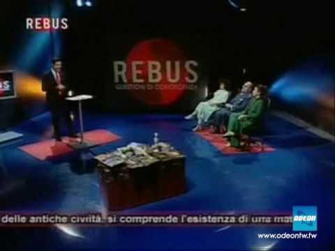 REBUS - MISTERO GENESI 2A PUNTATA - 1/5