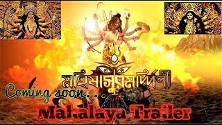 Mahalaya 2018  ~With Sri Saroj~Trailer Release ~ Coming Soon...