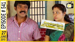 Ponnoonjal 27-06-2015 Suntv Serial | Watch Sun Tv Ponnoonjal Serial June 27, 2015
