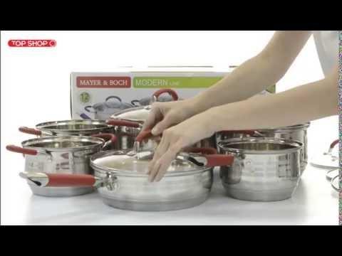 Набор посуды Mayer&Boch MB-26037. В ассортименте