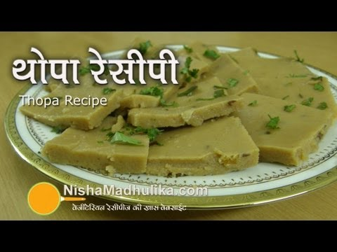 Thopa Recipe - Rajasthani Thopa Recipe