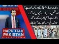 HARD TALK PAKISTAN | 13 July 2019 | Dr Moeed Pirzada | Aqeel Dhedhi | Mian Aslam