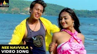 Nee Navvula Video Song - Keratam