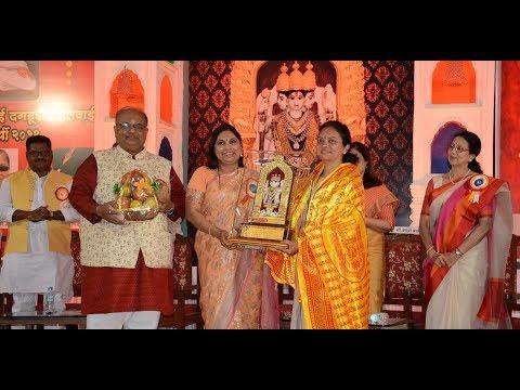 लक्ष्मीबाई स्मृती पुरस्कार - डॉ. सुचेता धामणे