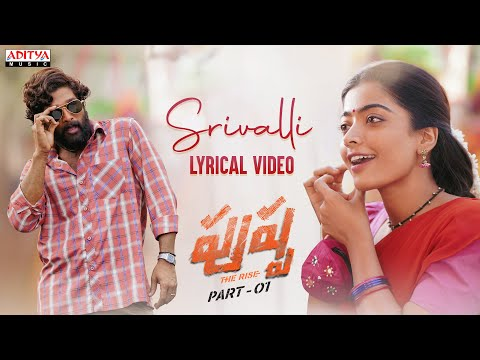 #Srivalli (Telugu) | Pushpa - The Rise | Allu Arjun, Rashmika | DSP | Sid Sriram | Sukumar