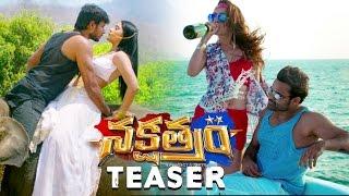 Nakshatram Official Teaser
