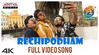 Rechipodham Brother Full Video Song || F2 Video Songs