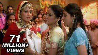 Tere Dware Pe Aai Baraat - Shahid Kapoor & Amrita Rao - Vivaah
