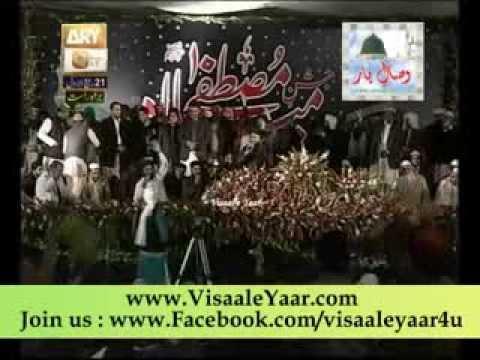 Punjabi Naat(  Jis Ne Madineh Jana)Owais Raza Qadri 2nd Feb 2013 At Islamabad.By  Naat E Habib
