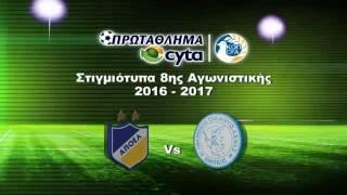 ΑΠΟΕΛ VS ΕΘΝΙΚΟΣ ΑΧΝΑΣ 2-0