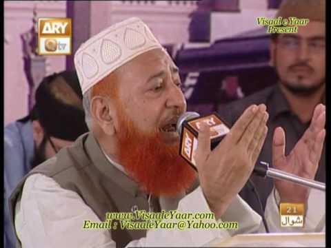 Urdu Naat(Hum Madineh Sey)Saeed Hashmi.By   Naat E Habib