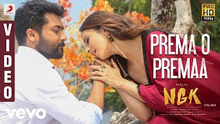 NGK Telugu - Prema O Premaa Video