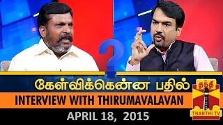 Kelvikku Enna Bathil 18-04-2015 Thanthitv Show | Watch Thanthi Tv Kelvikku Enna Bathil Show April 18, 2015