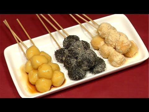 How to Make Skewered Tofu Dango (Japanese Sweet Dumplings) 豆腐団子の作り方