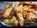 Pałki kurczaka pieczone z ziemniakami - TalerzPokus.tv